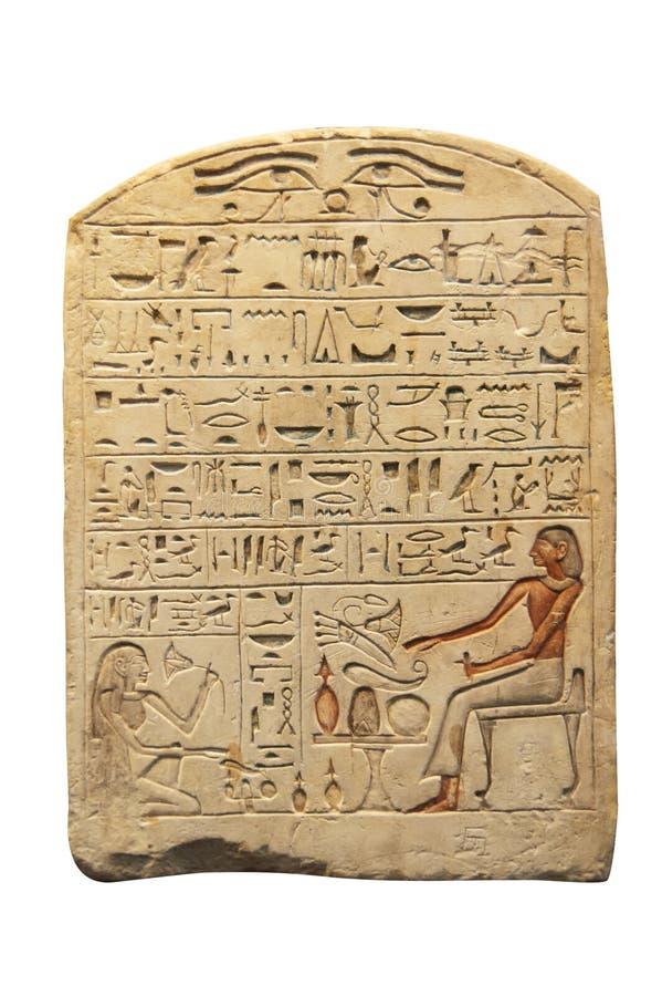 Écriture égyptienne antique photos stock