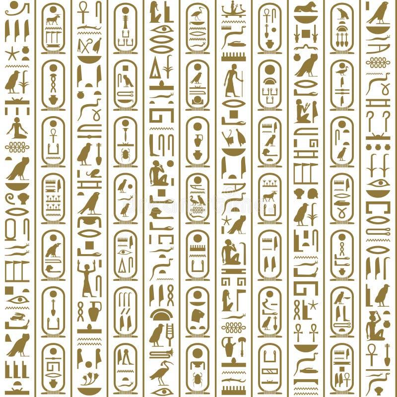 Écriture égyptienne antique illustration libre de droits
