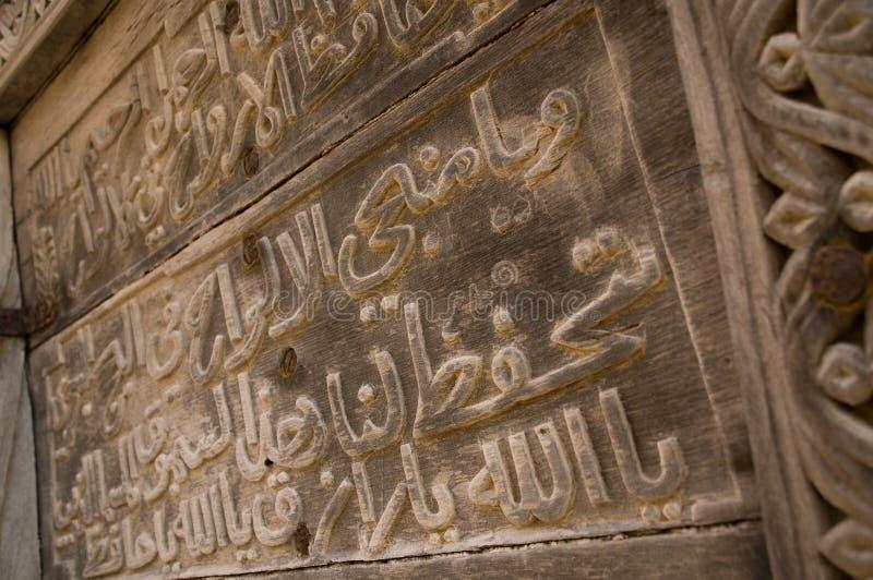 Écriture arabe sur le bois image libre de droits