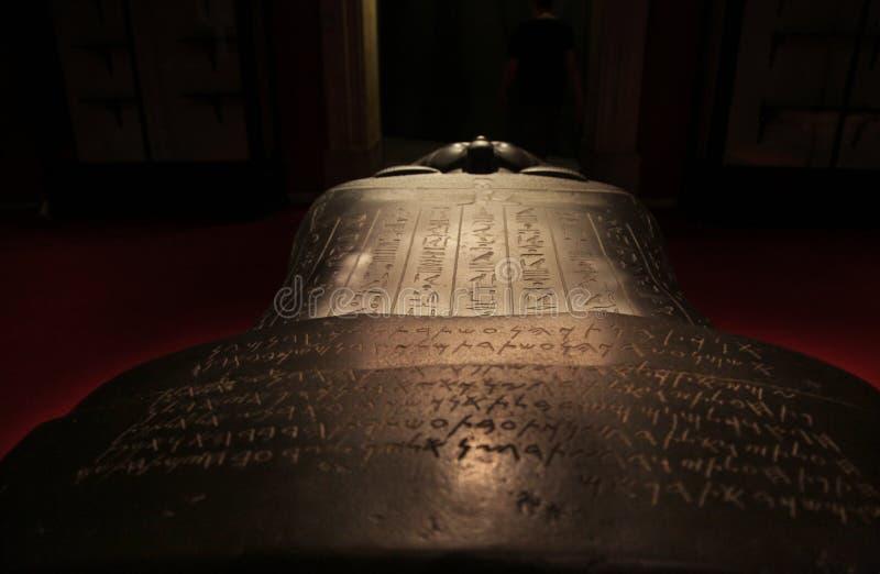 Écriture d'hiéroglyphe images libres de droits