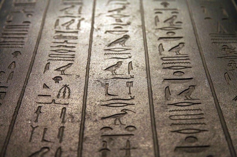 Écriture d'hiéroglyphe photos stock