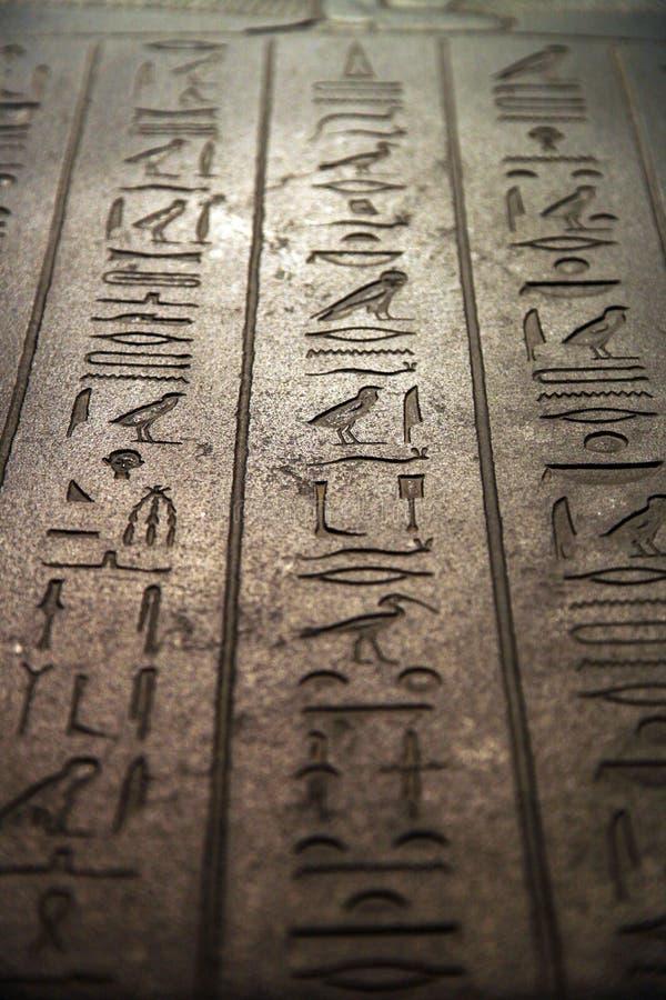 Écriture d'hiéroglyphe image stock
