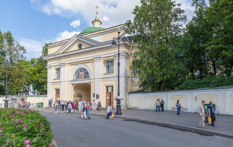 Église Alexander Nevsky Lavra de porte photographie stock