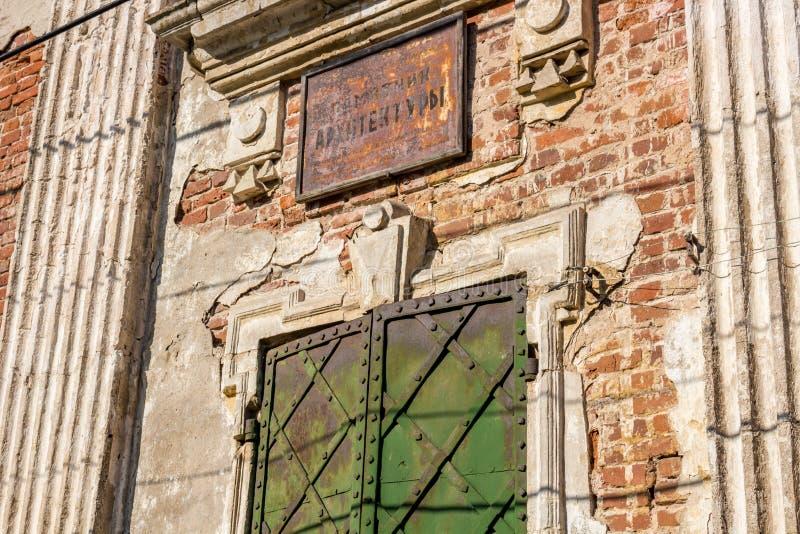 Église antique de Peter, la métropolitaine de Moskovskogo, dans Petrovsky-Knyazishchevo images libres de droits