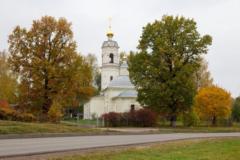 Download Église blanche photo stock. Image du graphisme, documentaire - 45352340