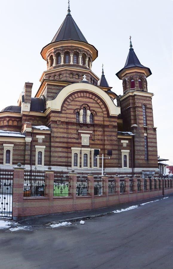 Église de belvédère à Bucarest, Roumanie images stock
