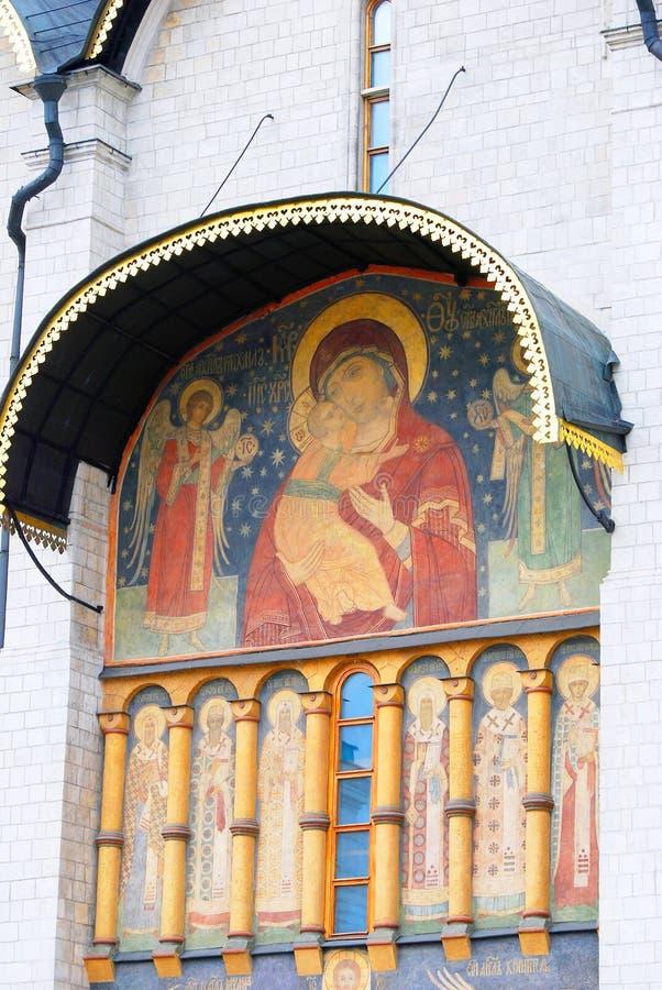 Download Église De Dormition Moscou Kremlin Héritage De L'UNESCO Photo stock - Image du héritage, forteresse: 45372374