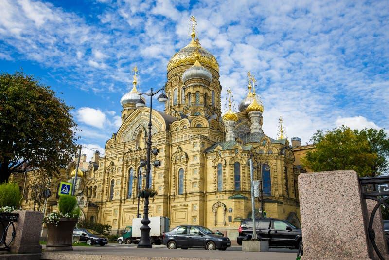 Église de l'acceptation de St Petersburg images libres de droits