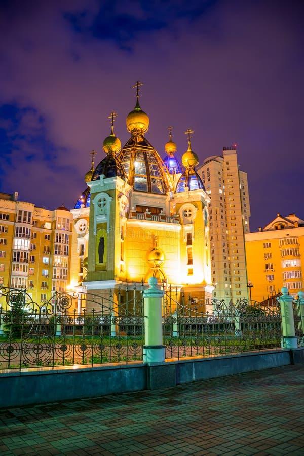 Église de la nativité à Kiev photos stock