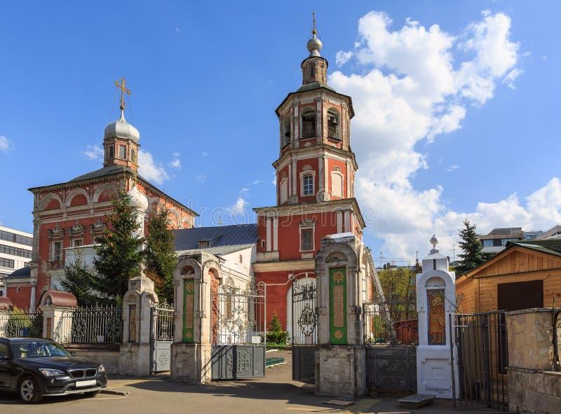 Église de la présentation dans Barash Moscou, Russie photo stock
