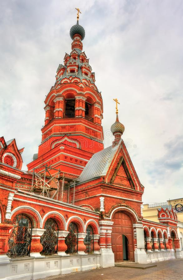 Église de la présentation de Jésus au temple dans Yaroslavl, Russie image stock