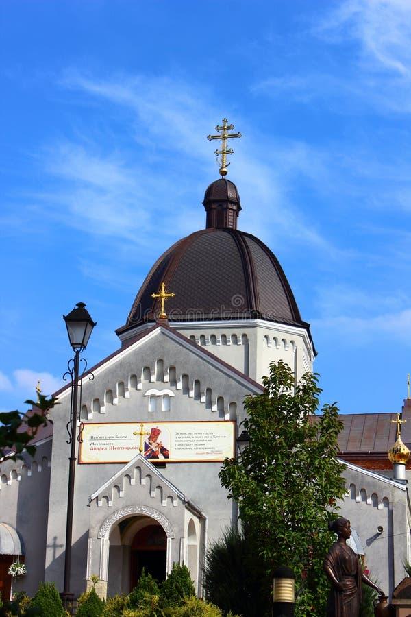 Église de Saint-Nicolas photo stock