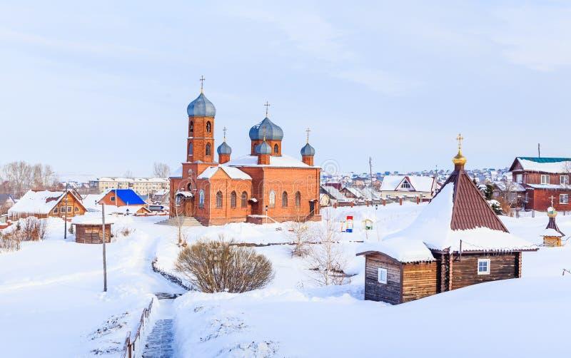 Église de St Panteleimon le guérisseur et Bath Belokurikha image libre de droits