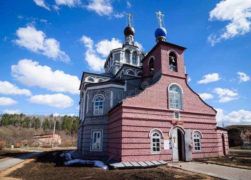 Église des saints Euthymios grande et Tikhon Zadonski images libres de droits