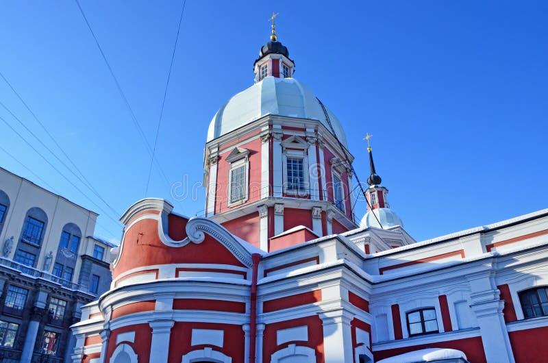 Église du grands martyre et guérisseur Panteleimon sur la rue Pestel, 2 a St Petersburg photos stock