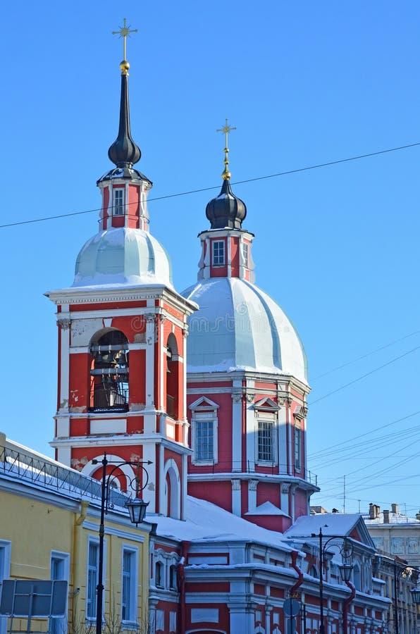 Église du grands martyre et guérisseur Panteleimon sur la rue Pestel, 2 a St Petersburg images stock