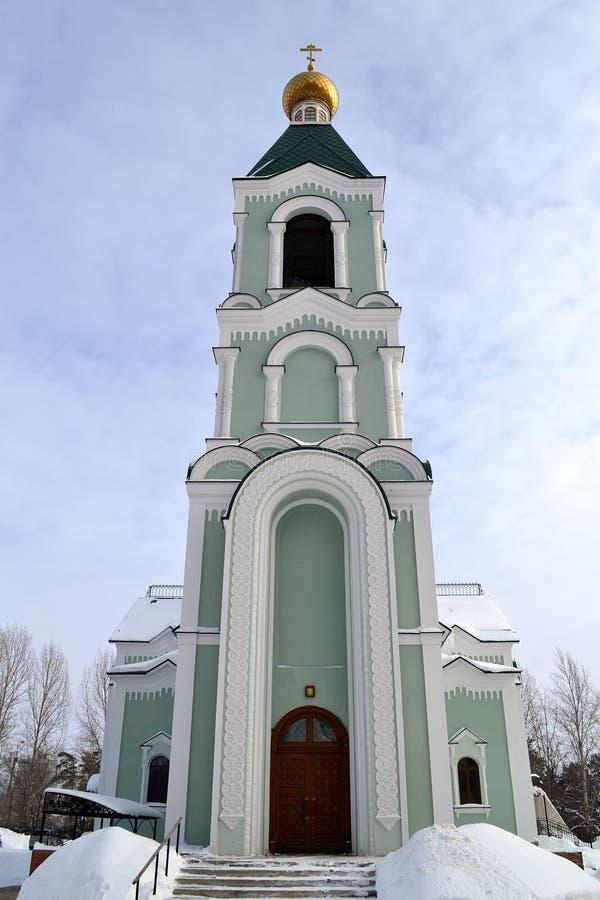 Download Église Du ` S De Tikhon Dans Togliatti Image stock - Image du décor, tour: 87707955