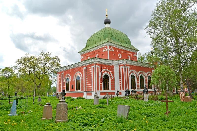Église en l'honneur du grand martyre Georges le 1885 victorieux Rybinsk, région de Yaroslavl photo libre de droits