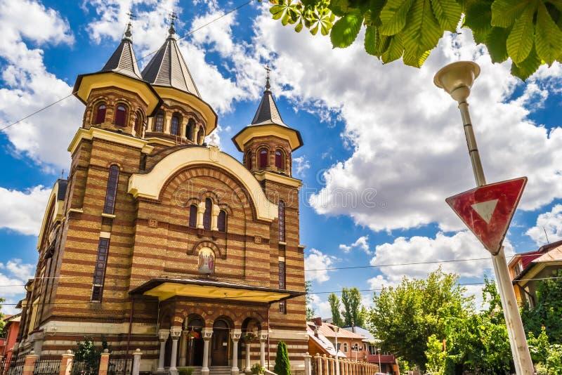 Église orthodoxe de belvédère photos stock