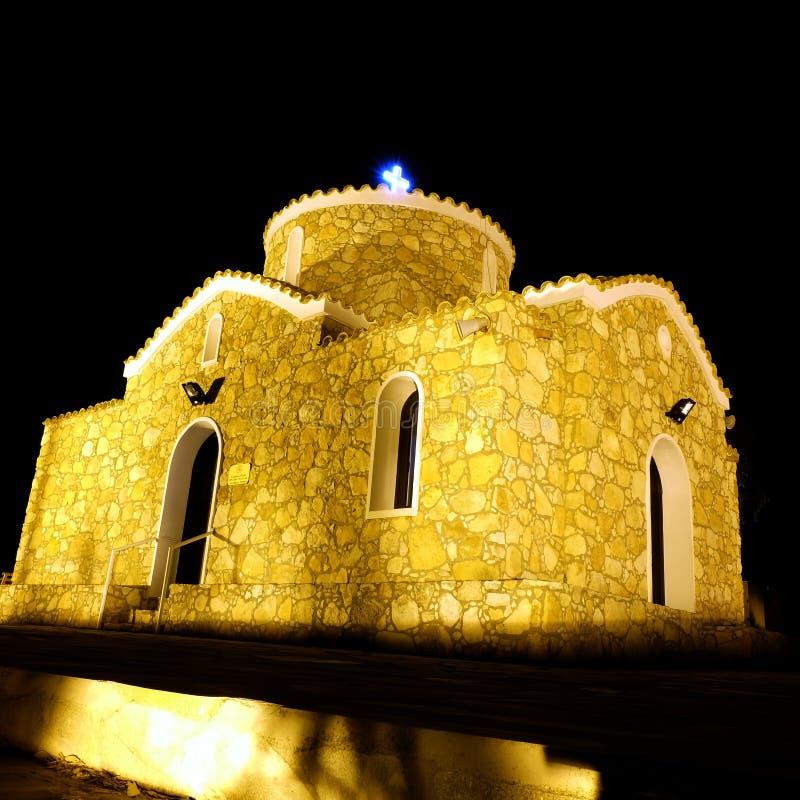 Église orthodoxe grecque Protaras Chypre photo libre de droits