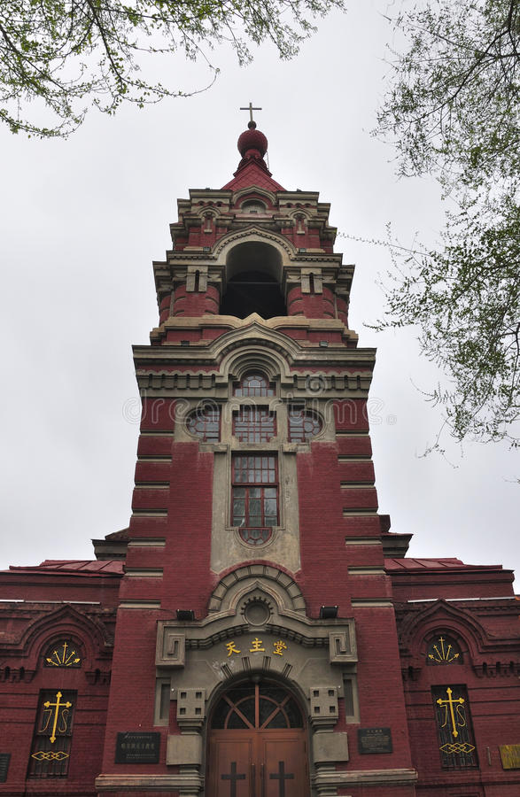 Download Église Orthodoxe Orientale Harbin Image stock - Image du landmark, province: 77152129