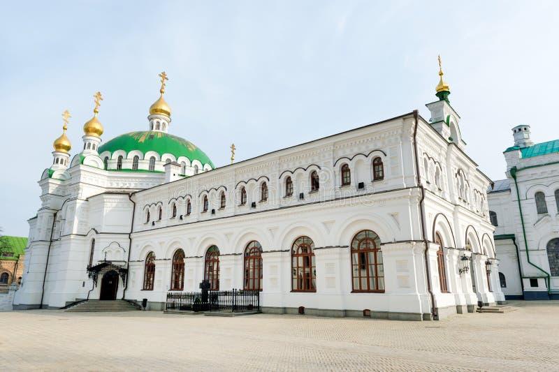 Église réfectoire de Lavra images libres de droits