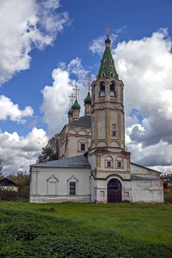 Église Saint-Trinity 10 photo stock
