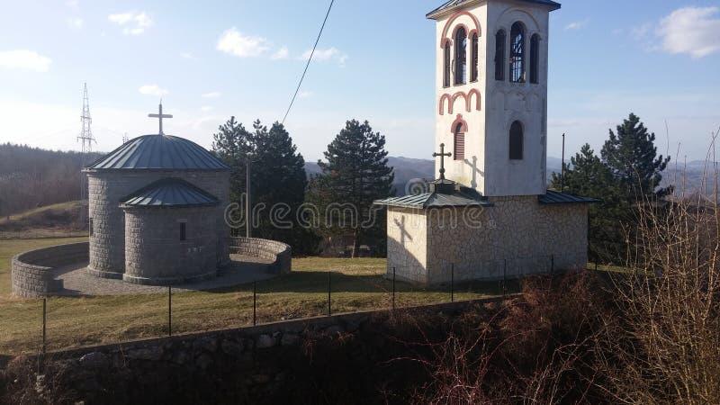 Église serbe photo stock
