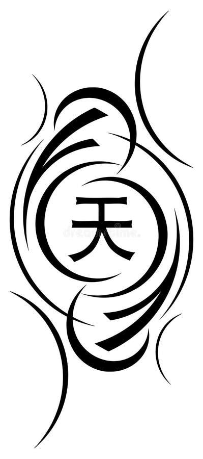 Élégant tatouage noir au ciel idéogramme isolé photo libre de droits