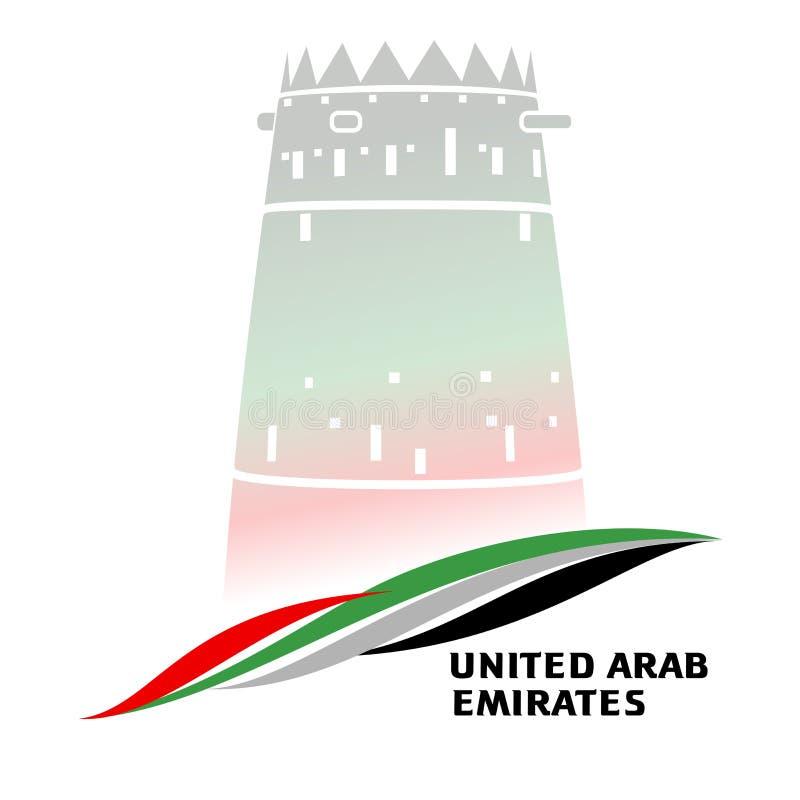 Élément de jour national des Emirats Arabes Unis 2 décembre Carte de voeux de Jour de la Déclaration d'Indépendance des EAU Monde illustration de vecteur