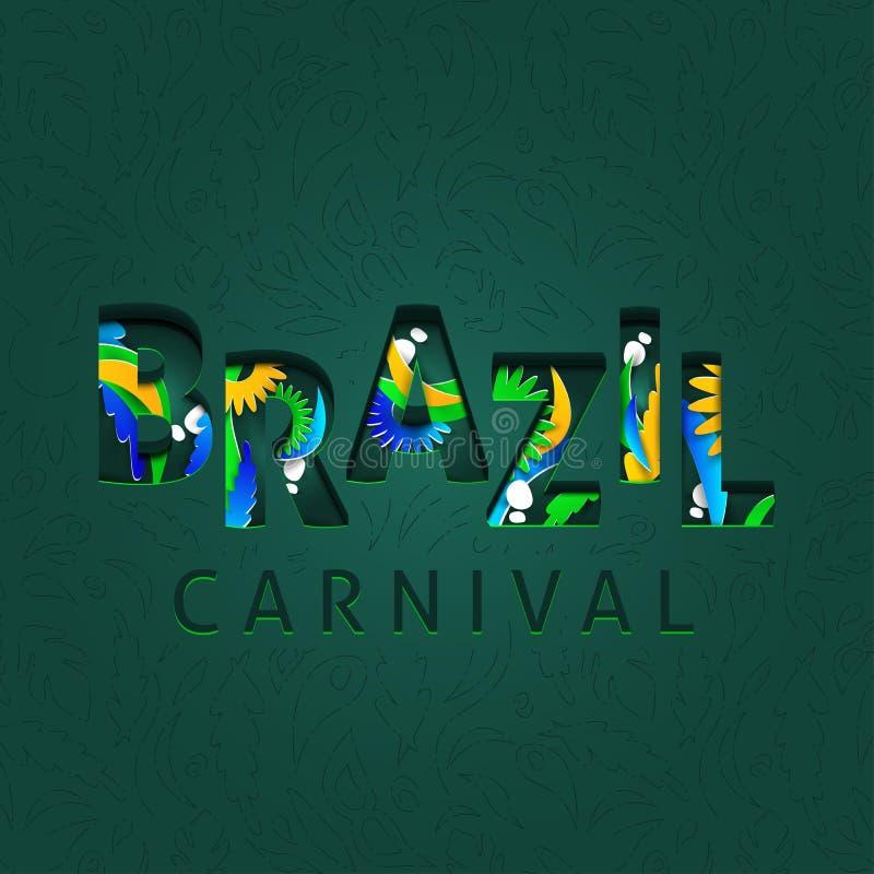 Élément de lettre de célébration de carnaval du Brésil illustration libre de droits
