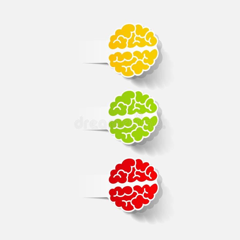 Élément réaliste de conception : cerveau illustration de vecteur