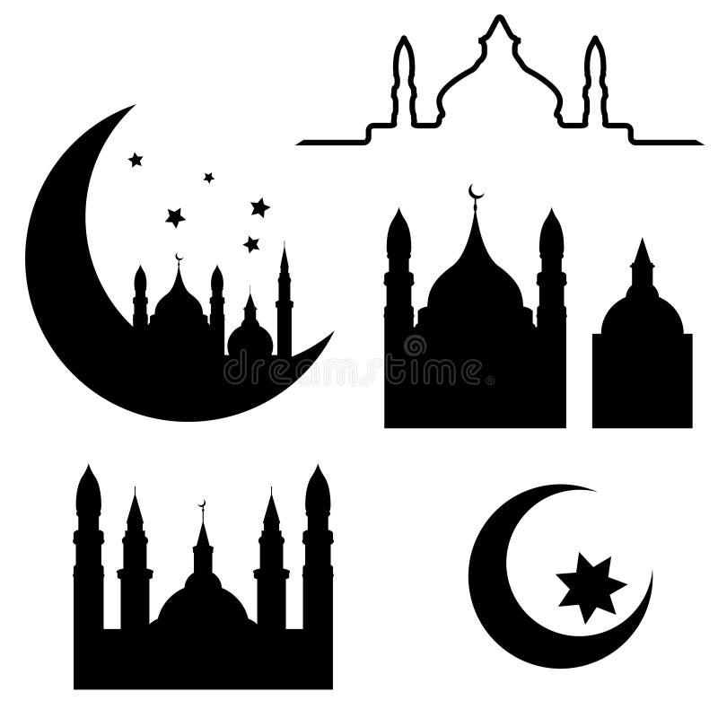 Éléments arabes abstraits d'isolement sur le fond blanc, illustration stock