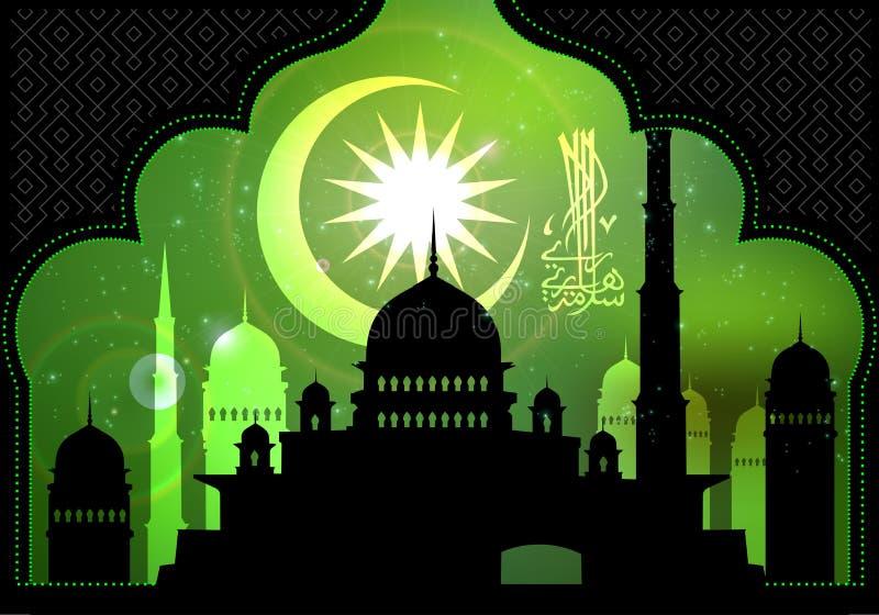 Éléments de célébration musulmans illustration libre de droits