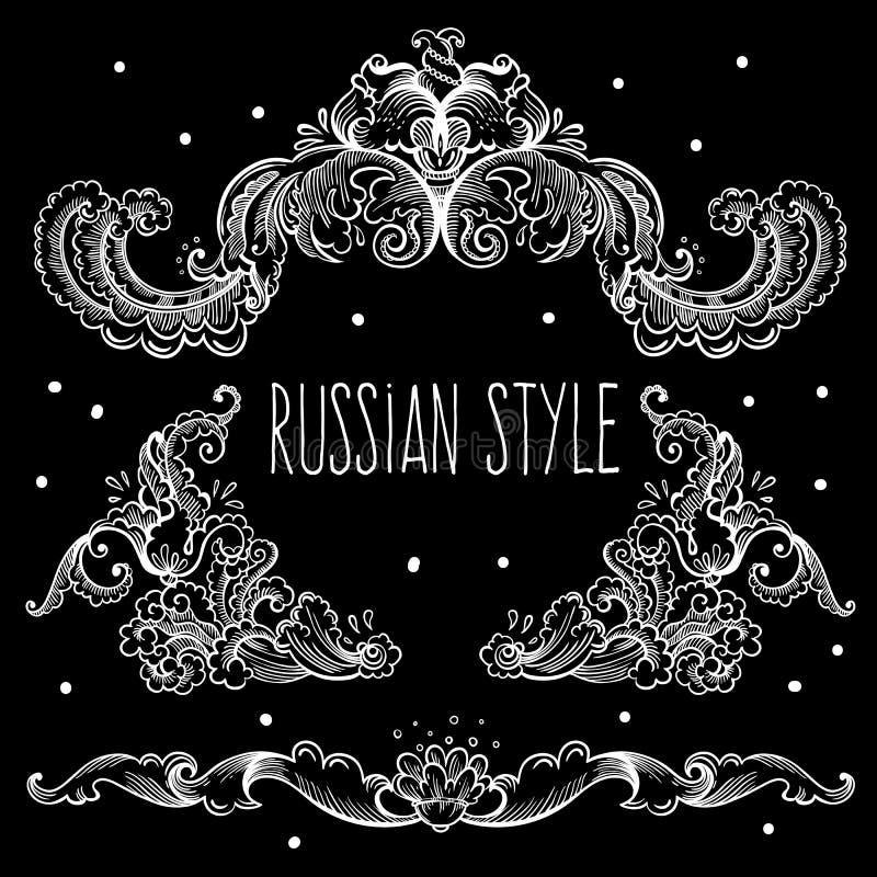 Éléments folkloriques graphiques de style russe Illustration tirée par la main de vecteur au-dessus du tableau noir Craie de vint illustration stock
