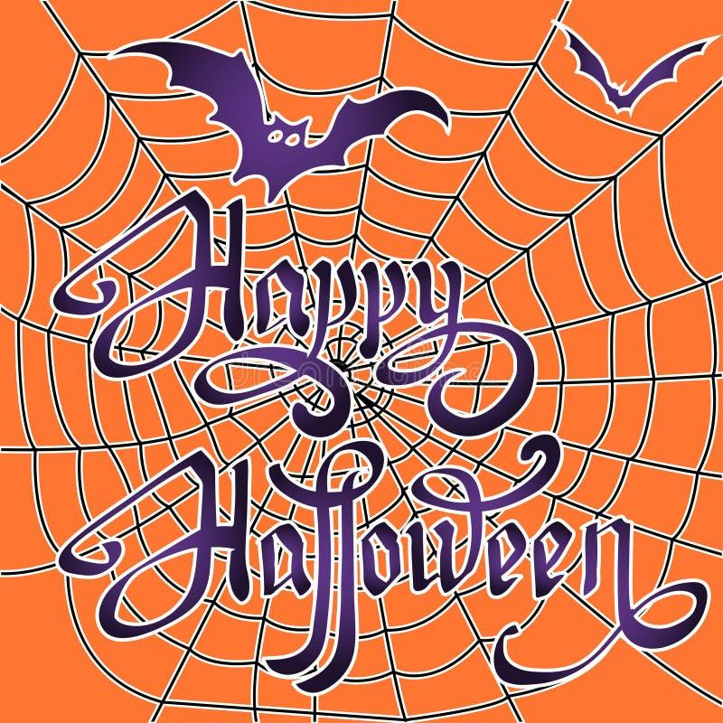 Éléments heureux de conception de Halloween Éléments, logos, insignes, labels, icônes et objets de conception de Halloween illustration libre de droits