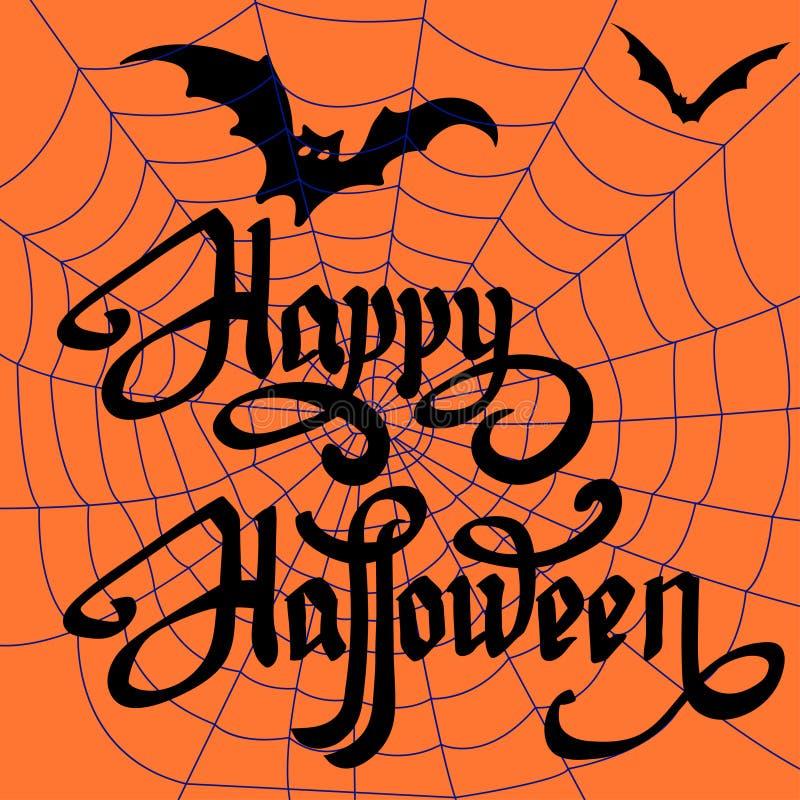 Éléments heureux de conception de Halloween Éléments de conception de Veille de la toussaint illustration libre de droits