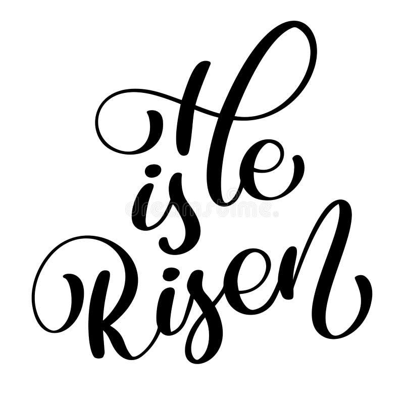 Él es texto subido en el fondo blanco Ejemplo del vector de las letras de la caligrafía Para la presentación cristiana en tarjeta libre illustration
