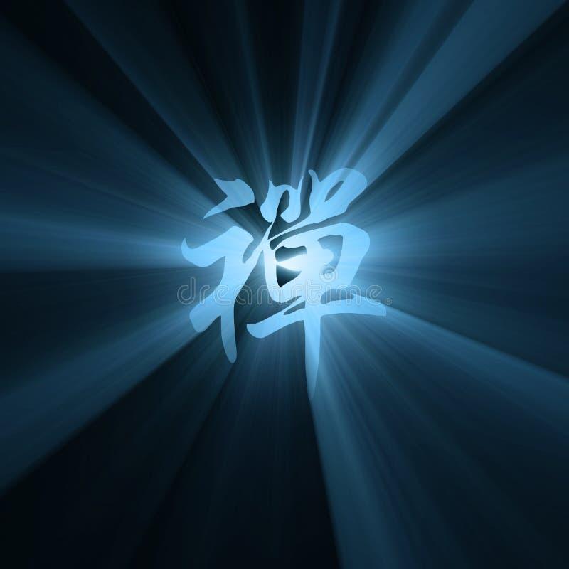 Épanouissement de lumière du soleil de caractère de zen illustration de vecteur