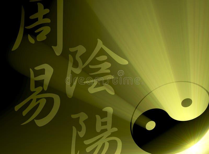 Épanouissement du soleil de symbole de Yin Yang illustration stock