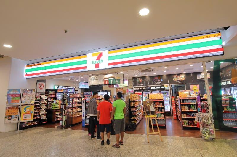 Épicerie Kuala Lumpur Malaysia photos stock