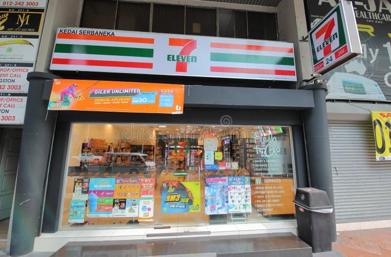 Épicerie Kuala Lumpur Malaysia photographie stock
