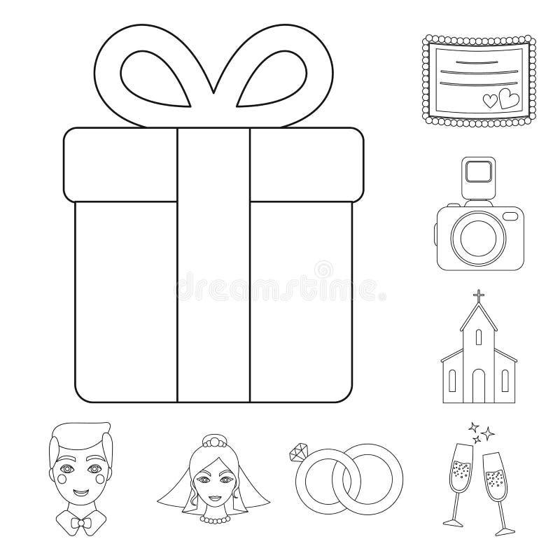 Épouser et attributs décrivent des icônes dans la collection d'ensemble pour la conception Web d'actions de symbole de vecteur de illustration de vecteur