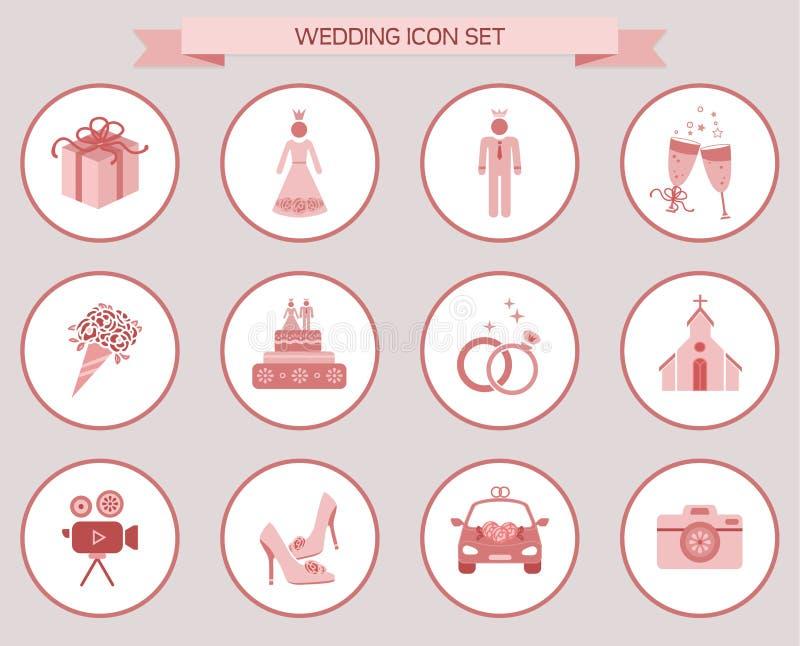 Épouser l'ensemble rose d'icône d'éléments illustration de vecteur