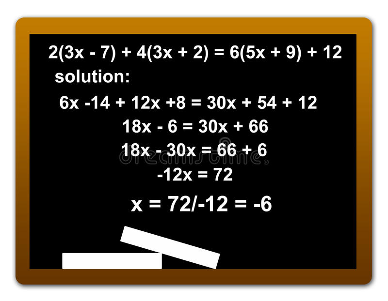 Équation illustration de vecteur