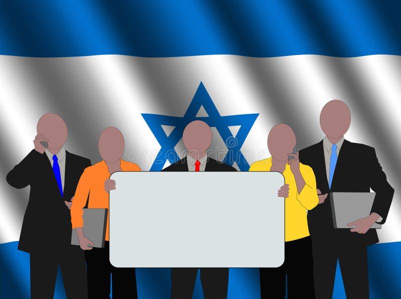 équipe d'Israélien d'indicateur d'affaires illustration de vecteur