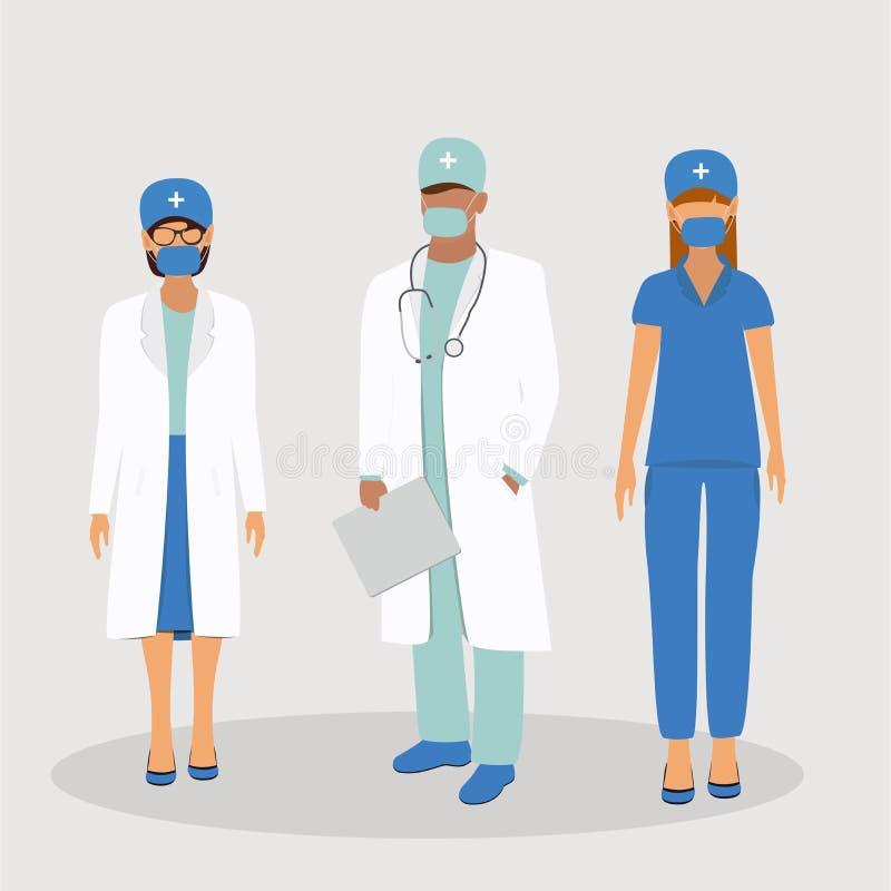 Équipe De Personnel Médical D'hôpital De Soins De Santé Illustration de  Vecteur - Illustration du médical, conception: 133708037