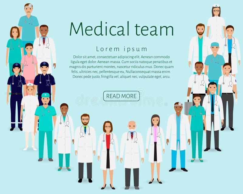 Équipe médicale Groupez les médecins, infirmières, infirmiers se tenant ensemble illustration libre de droits