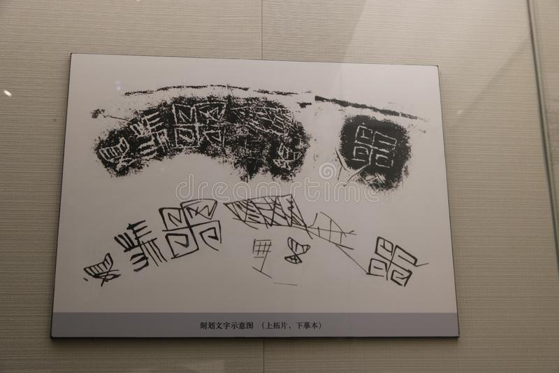 Ésta es la pizarra arqueológica de Oracle del chino imagen de archivo libre de regalías