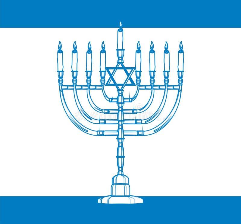 Éste es Israel ilustración del vector